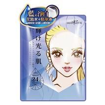 Sexylook Brightening Hydrogel Sapphire Collagen Mask 3pcs