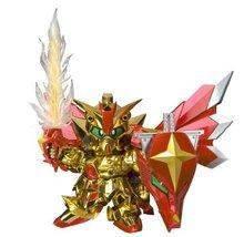 Superior Dragon by Bandai - $141.08