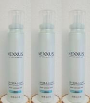 3 x Nexxus Hydra-Light Weightless Moisture Root Lift Mist New 5.1 oz - $19.30