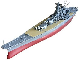 Fujimi Model 1/700 Ships Next Series No.1 Japan Navy Battleship Yamato Color Cod - $47.00