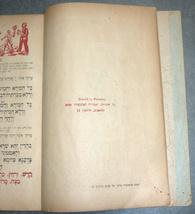 Judaica Pesach Passover Illustrated Aryeh Allweil Haggadah Hebrew Israel Antique image 4