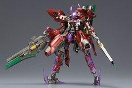 Arms NSG-X3-= folds Kotobukiya limited edition - $91.00