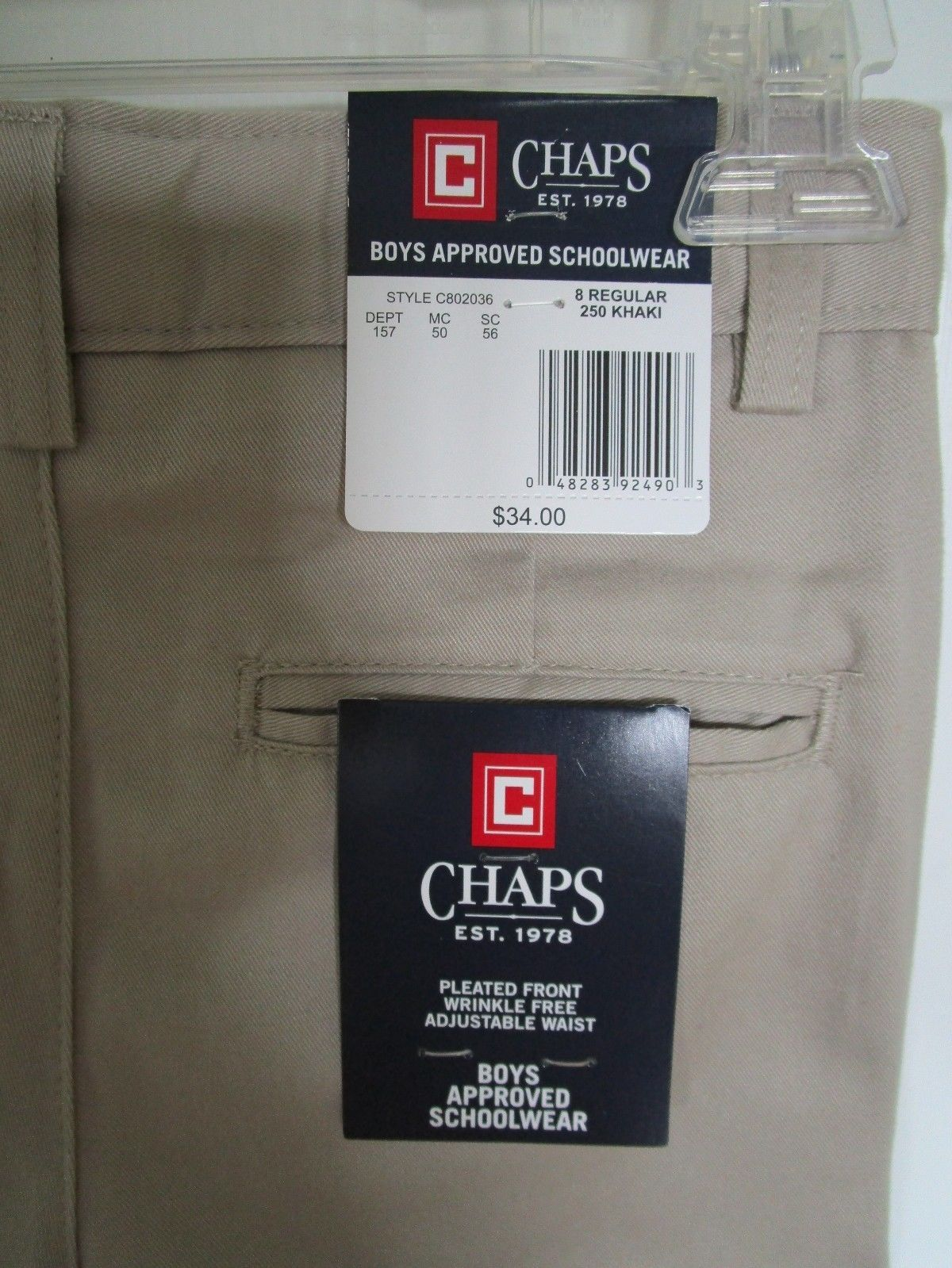 Boys Large 14-16 Lands End elastic waist shorts school uniform NEW tan