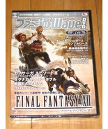 Famitsu Wave Final Fantasy XII/Xenosaga III/Monster Hunter 2 Special 2-d... - $23.74