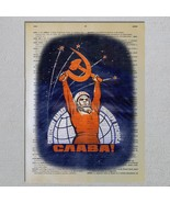 Russian Cosmonaut Space Race Soviet Union Communism Dictionary Page Art ... - $11.00