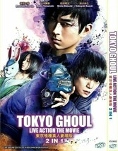 Japanese Movie DVD Tokyo Ghoul Live Action Movie Part 1+2 English Subtitle