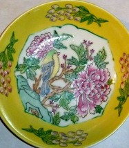 """Yellow Decorated by Qin Xiang Xing Republican period Bowl 5 1/2"""" - $24.74"""