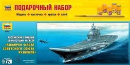 1/720 RUSSIAN HEAVY AIRCRAFT-CARRYING CRUISER ADMIRAL KUZNETSOV ZVEZDA 9002 - $45.00