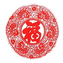 George Jimmy 5PCS Chinese Traditional Art Paper Cut Decoration Collectio... - $14.38