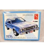 AMT AMC 1976 GREMLIN 2 IN 1 1:25 CAR MODEL KIT NEW! - $49.49