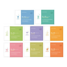 [ NATURE REPUBLIC ] Real Comforting Mask Sheet 8 Kinds Set (1 of each Kind) - $13.95