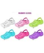 Kids Rubber Clogs - $7.99