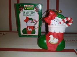 1996 Kwik Fill Traditions Ornament Christmas Morning Stocking Gas Statio... - $5.25