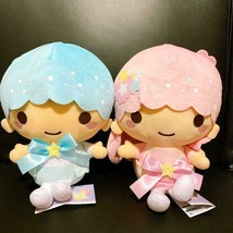Little Twin Stars 45th Anniversary Plush Doll Kiki & Lala Set of 2 Sanrio 1 - $73.29