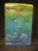 Life of the Party Celestial Assortment Soap Mold 5 Cavity - $3.59