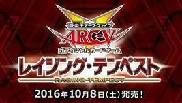 *Yu-Gi-Oh arc Five OCG Raging Tempest BOX - $59.94