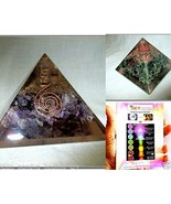 Jet Exquisite Two (2) Green Aventurine & Amethyst Chakra Orgone Pyramid ... - $39.89