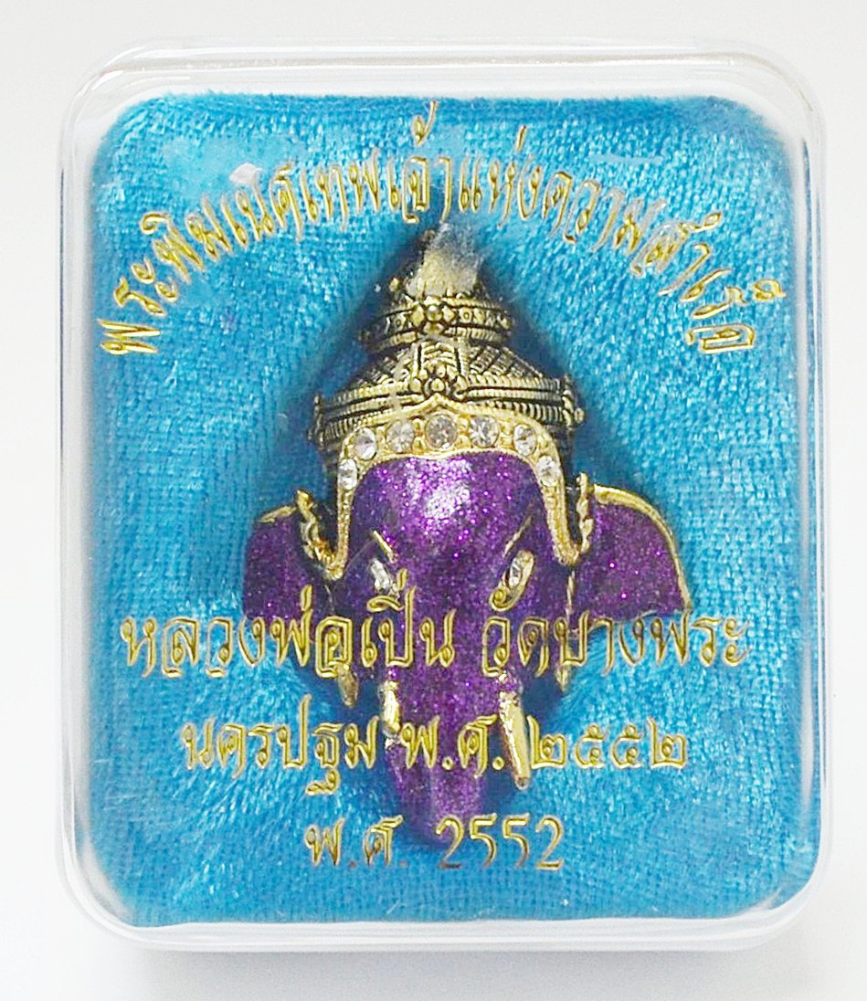 Primary image for Thai Lucky Gift Amulet Talisman Ohm Lord Ganesha Takrud Yantra LP Pern