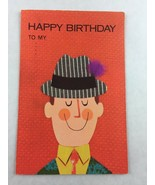 Vintage Husband Birthday Card Gibson Trifold Vertical Executive New Made... - $9.50