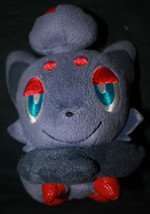 "6.5"" Pokemon Plush Doll ZORUA Banpresto from Japan - $28.78"