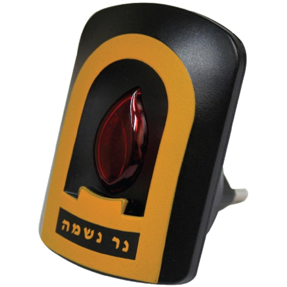 Judaica Electric Memorial Candle Yahrzeit Yizkor Ner Neshama EU Plug