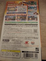 Sony PSP~JAPANESE Pawapuro 4 2009 image 3