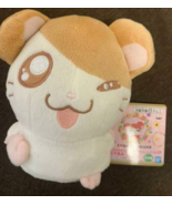 Hamtaro Cute Mini Plush 12cm Japan, Hamtaro, Kawaii - $12.00+