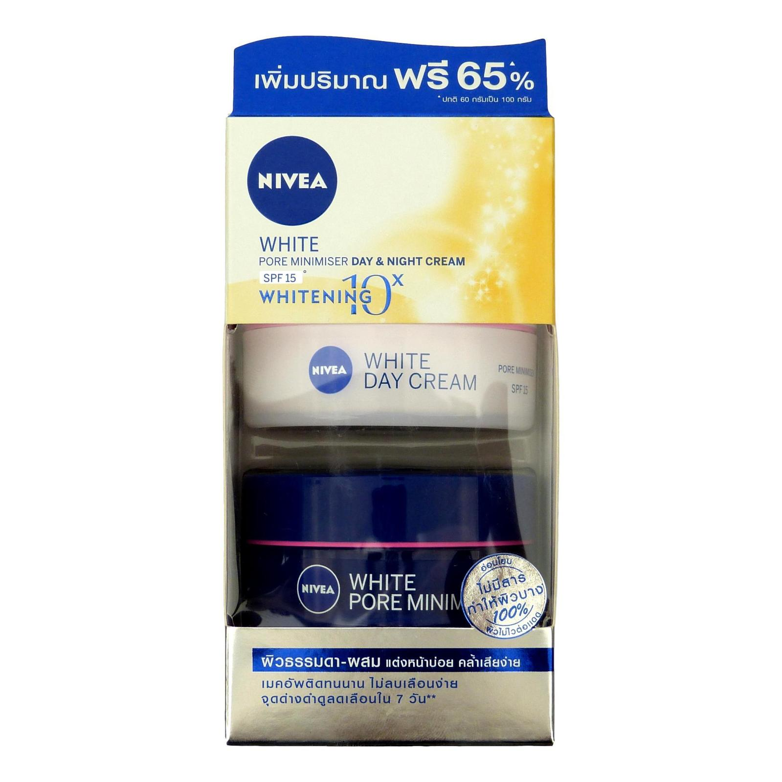 Primary image for Nivea White Pore Minimiser Day and Night Cream