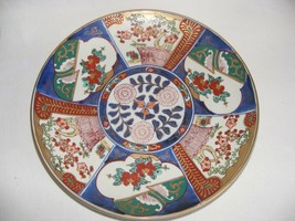 "Hand Painted Imari Porcelain 12"" Charger Lidas Japan Red Blue Green Gold - $15.00"