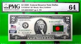 MONEY US $2 DOLLARS STAR NOTE 2009 FLAG OF BANGLADESH ONLY ONE EXAMPLE V... - $2,700.00