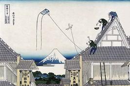 A Ketch of the Mitsui Shop in SurugStreet in Edo by Katsushika Hokusai - Art Pri - $19.99+
