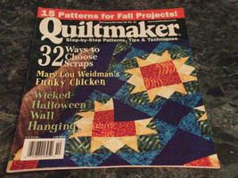 Quiltmaker Step by Step Magazine September October 2001 No 81 Farm Yard Pt 2 - $2.99