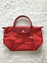 Longchamp Club Collection Horse Embroidery Short Handle Mini Handbag Ver... - $95.00
