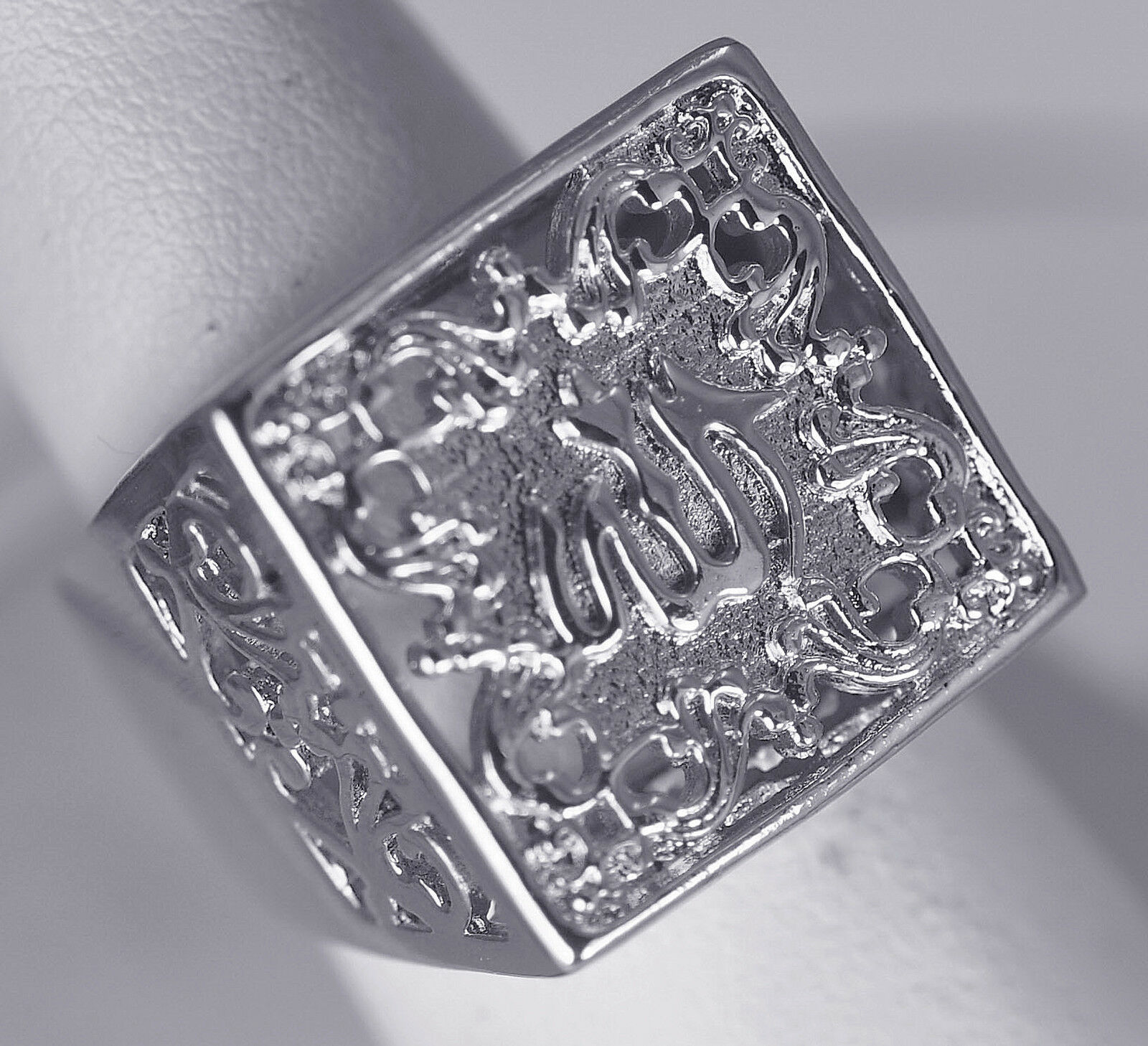 Allah Islamic Muslim Real Authentic Sterling Silver Arabic Ring Islam Jewelry