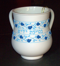 Judaica Polyresin Blue Floral Decoration Hand Washing Cup Netilat Yadayim Natla image 2