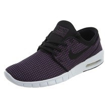Nike Mens Stefan Janoski Max Cross Training Shoes 631303-023 - $112.35