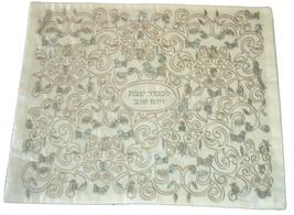 Shabbat Judaica Challah Bread Cover White Silver Gold Pomegranates Embroidery image 1