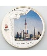 2008 Beijing China Olympiade Torch Relay Gefärbten 999 Silber Medaillon ... - $104.16