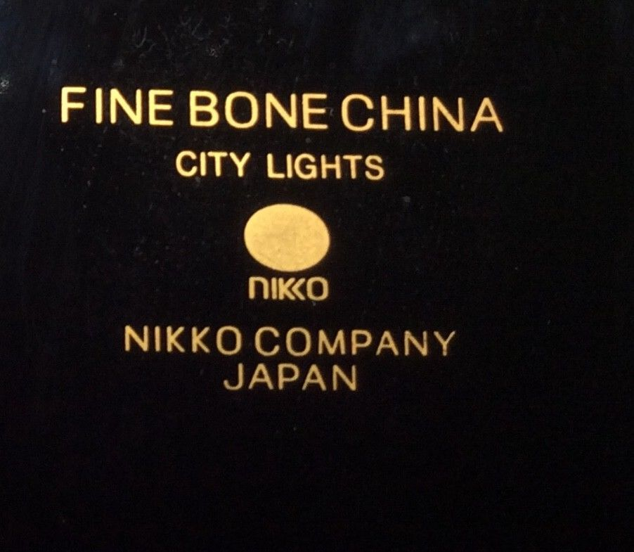 "Nikko Bone China City Lights Dinner Plate 10 3/4"""