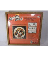 Basket of Flowers Latch 'n Stitch with wood frame unopened Regency Brand - $24.74