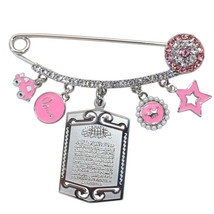 muslim islam Quran AYATUL KURSI Stainless Steel Pin brooch pink Baby Pin - $23.02