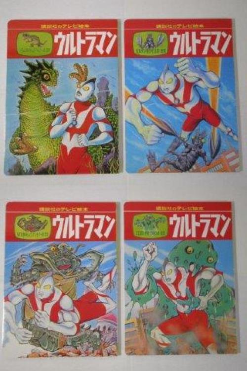 Japanese Ultraman Illustrations Book - kanzen fukkoku box