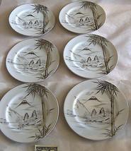 "6 Kutani 7"" Hand Painted Japan Silver Mt Fuji Village Scene Dessert Sala... - $75.74"