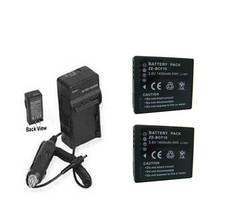 Two 2 DMW-BCF10 DMW-BCF10E Batteries + Charger For Panasonic DMCFX66A DMCFX66N - $44.86