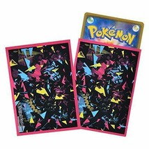 Pokemon Center Original Pokemon card game deck shield UB ULTRA GRAPHIX f... - $25.13