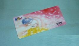 Sailor moon bookmark card sailormoon manga sexy nude love couple usagi mamoru - $6.00