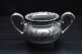 Antique Sugar Bowl Silver Plated ARRIS PROCESSED Patented 1893 - $23.11