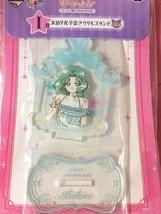 Sailor Moon Pajama Party for Girls Acrylic Stand Michiru Kaioh Neptune A... - $28.70