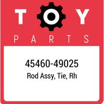 45460-49025 Toyota Lextie Rod Assy, New Genuine OEM Part - $64.58