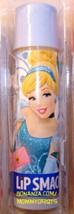Lip Smacker Vanilla Coconut Cinderella Disney Princess Lip Balm Gloss Stick - $3.50